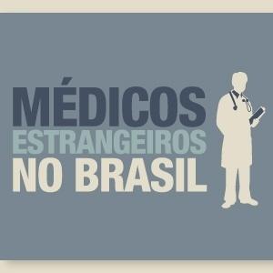 imagem-ilustrativa-medicos-estrangeiros-1372466159158_300x300