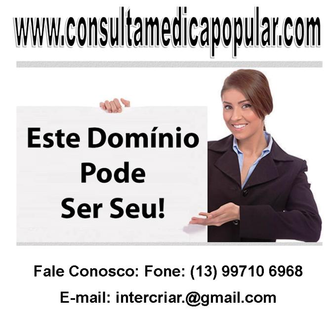 dominio CMP